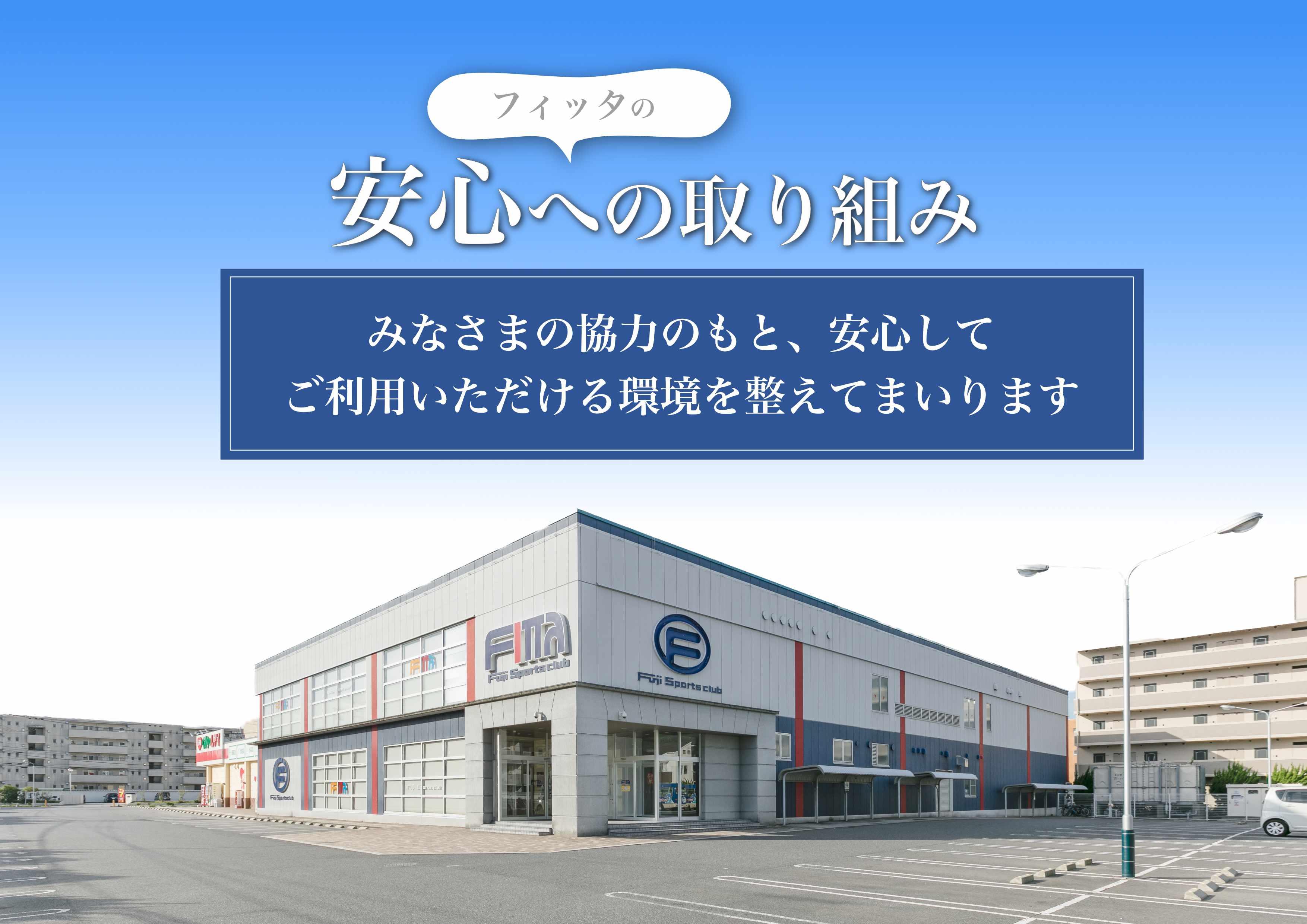 市 松山 愛媛 最新 県 コロナ